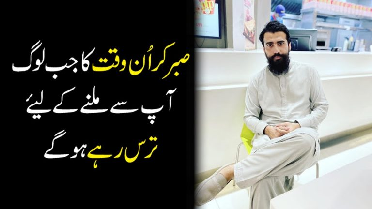 Very Emotional Video By Shaykh Atif Ahmed | Motivational Session By Sheikh Atif Ahmed