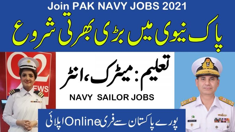 Join Pakistan navy as sailor 2021, Apply Now, Today is last date