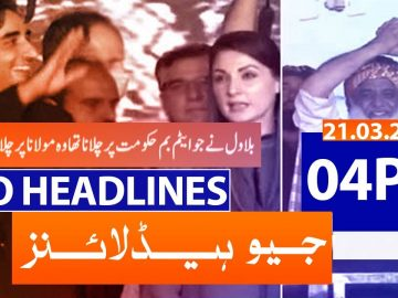 Geo Headlines 04 PM | 21st March 2021
