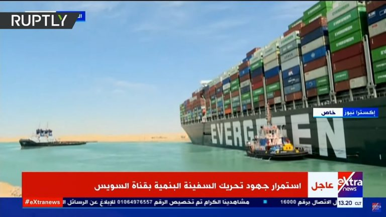 Ever Given ship in Suez Canal 'partially refloated'