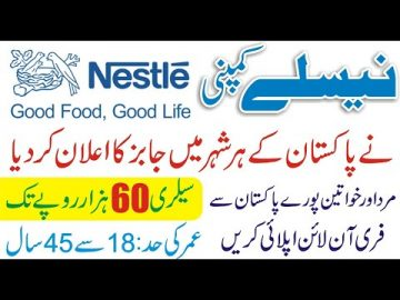 Nestle Company Jobs | Nestle Jobs 2021 | Nestle Pakistan Management Jobs | New Jobs in Nestle Jobs