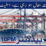 Samaa News Headlines 10pm | The economy is recovering, State Bank | SAMAA TV