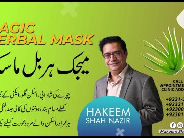 Beauty Face Mask | For Everyone | Hakeem Shah Nazir