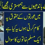 Is Intercourse with Slaves Allowed In Islam?    PeaceTV    Dr Zakir Naik