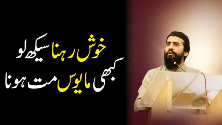 Sheikh Atif Ahmed Emotional Speech About Happiness | Motivational Session By Shaykh Atif Ahmed