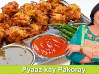 Lachedar Kardakedar Pyaaz kay Pakoray Best for Iftari Recipe in Urdu Hindi -RKK