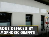 Mosque in Western France defaced with Islamophobic graffiti | Interior minister | English News