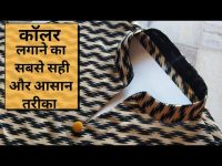 कॉलर लगाने का सही तरीका /How To Make Collar Neck for Beginners/NECK DESIGN /Step by Step 9