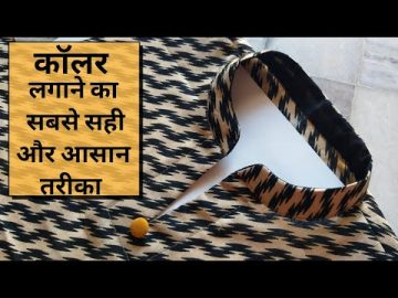 कॉलर लगाने का सही तरीका /How To Make Collar Neck for Beginners/NECK DESIGN /Step by Step 3