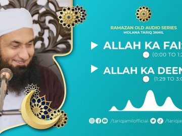 ALLAH KA FAISLA | Molana Tariq Jamil | Audio Series | 17 April 2021