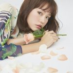 Beautiful Japanese Actresses Top 10 Most Beautiful Japanese Actresses Under 30