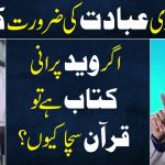 dr zakir naik question answer 2021 || Why does God need our worship