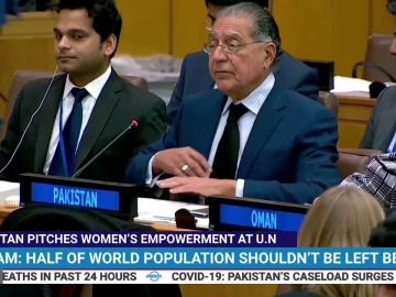 Daily Top News | PAKISTAN PITCHES WOMEN'S EMPOWERMENT AT U.N. | Indus News