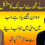 The most difficult question asked by Nawaz Sharif to Dr Zakir Naik