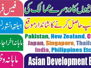 Free Scholarship Asian Development Bank Scholarship FullyFunded How To Apply Student Scholarship