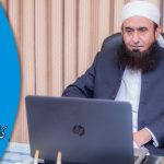 Stop Copying Molana Tariq Jamil's Style | Molana Tariq Jameel Latest Bayan 24-02-2018