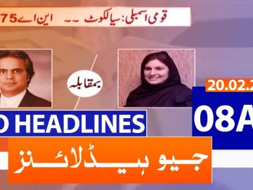 Geo Headlines 08 AM | 20th February 202