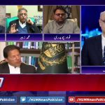 Live: Program Breaking Point with Malick | 19 Dec 2020 | Hum News