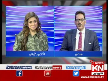 Kohenoor@9 With Dr Nabiha Ali Khan 06 March 2021 | Kohenoor News Pakistan
