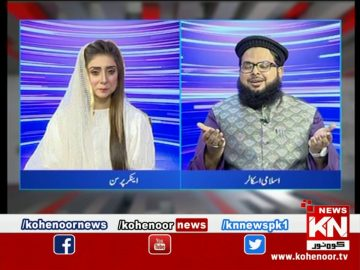 Kohenoor@9 With Dr Nabiha Ali Khan 05 March 2021 | Kohenoor News Pakistan