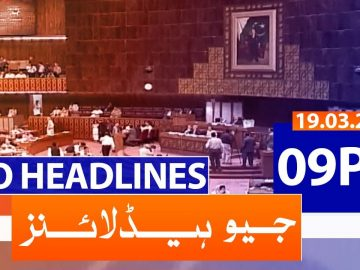 Geo Headlines 09 PM | 19th March 2021