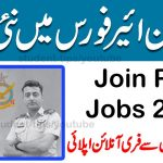 New paf jobs 2021 Apply Online, Join PAF as Commission officer 2021