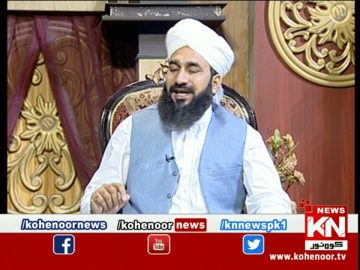 Raah-e-Falah 04 April 2021 | Kohenoor News Pakistan