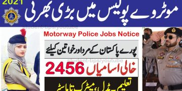 Motorway police jobs 2021 || National highway and motorway police jobs news from Dunia newspaper