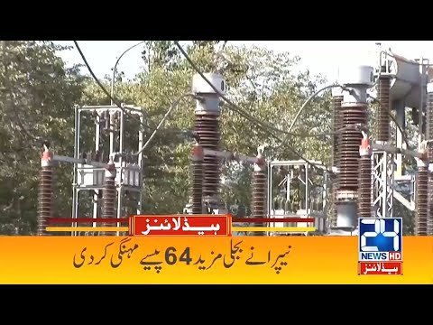 Electricity Prices Hike Once Again | 4am News Headlines | 8 Apr 2021 | 24 News HD