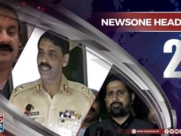 Newsone Headlines 2AM | 3-October-2018 |