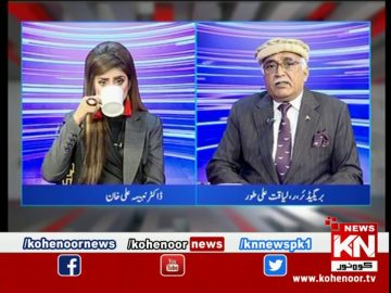 Kohenoor@9 With Dr Nabiha Ali Khan 05 February 2021 | Kohenoor News Pakistan