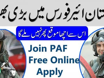 Join PAF jobs 2021 How to apply online for paf jobs, paf new jobs