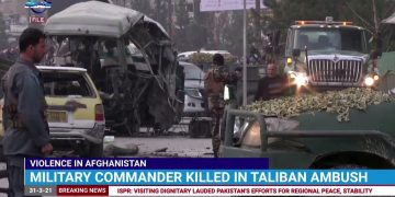 Daily Top News | VIOLENCE IN AFGHANISTAN | Indus News