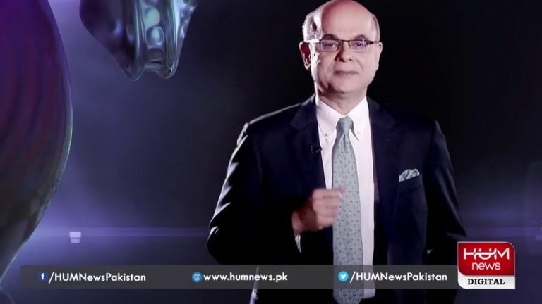 LIVE: Program Breaking Point with Malick | 20 Feb 2021 | Hum News