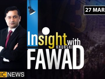 Insight with Fawad Khurshid | 27 March 2021 | Public News