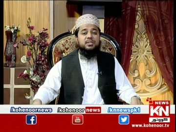 Istakhara 02 April 2021 | Kohenoor News Pakistan