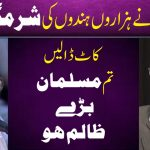 Why did Aurangzeb cut the private parts of thousands of Hindus || DR ZAKIR NAIK URDU