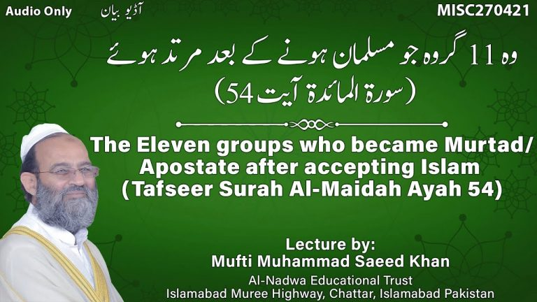 The Eleven groups who became Murtad /Apostate after accepting Islam Tafseer Surah Al Maidah Ayah 54