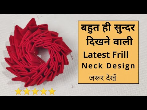Easy Neck Design Cutting and Stitching For Kurti/Suit | Neck Design 1
