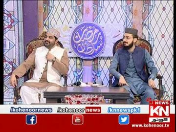 Ramadan Sultan Sehar Transmission 20 April 2021| Kohenoor News Pakistan