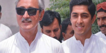 The FIA ​​summoned Jahangir Tareen and Ali Tareen again yesterday 7