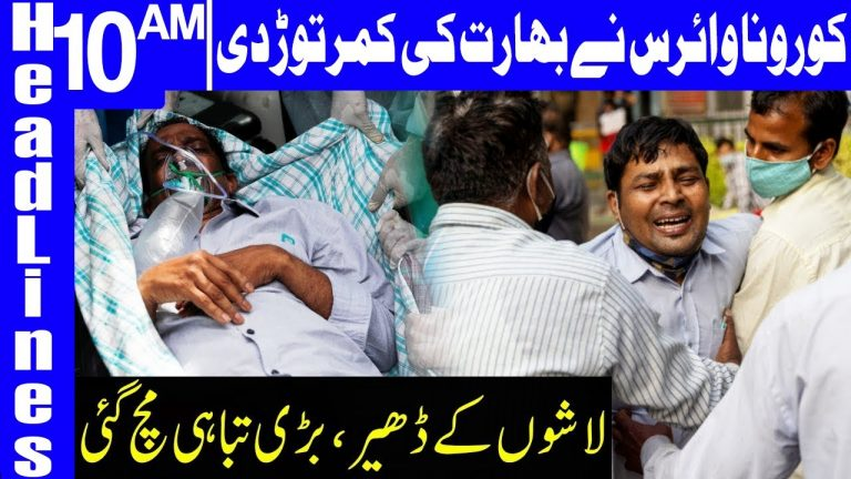 Worst Condition Of Covid-19 In India   Headlines 10 AM   1 May 2021   Dunya News   HA1F