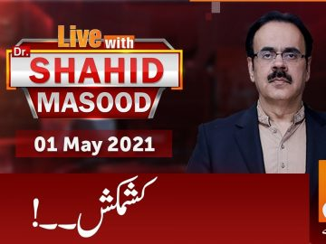 Live with Dr. Shahid Masood | GNN | 01 May 2021