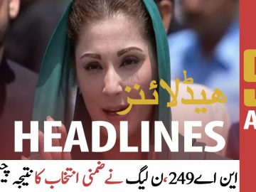 ARYNews Headlines | 9 AM | 1st May 2021