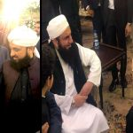 First Time Molana SaQib Raza Mustafai met with Maulana Tariq Jameel