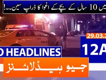 Geo Headlines 12 AM | 29th March 2021