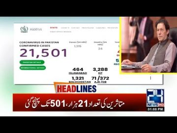 1pm News Headlines | 5 May 2020 | 24 News HD