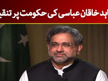 Shahid Khaqan Abbasi Criticize government | Dawn News