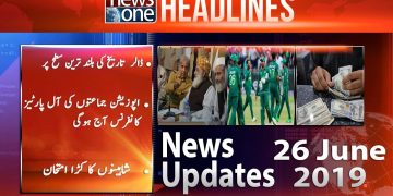 Newsone Headlines 12PM | 26-June-2019 |
