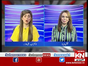 Kohenoor@9 With Dr Nabiha Ali Khan 25 February 2021 | Kohenoor News Pakistan
